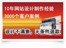 长沙网站建设,长沙网站建设公司,湖南网站建设,湖南网站建设公司,美进网络